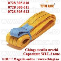 Sufe textile urechi 3 tone 1 metru